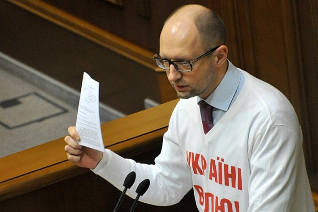 """Яценюк откри начин да спре """"Южен поток"""""""