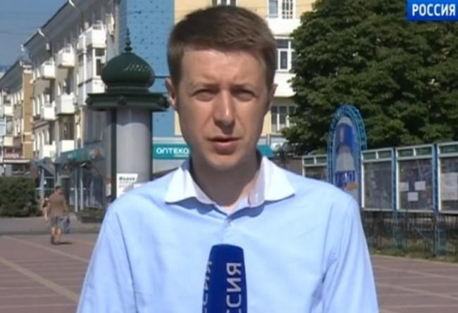Руски журналист загина по време на репортаж при обстрел край Луганск