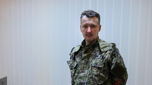 Стрелков:  Славянск е обкръжен