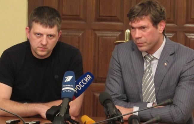 Върховният съвет на ЛНР гласува за създаването на Съюз на народните републики