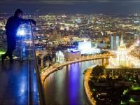 Москва отвисоко