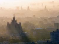 Москва отвисоко26