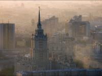 Москва отвисоко28