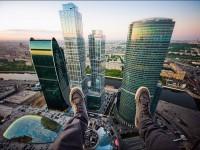 Москва отвисоко31