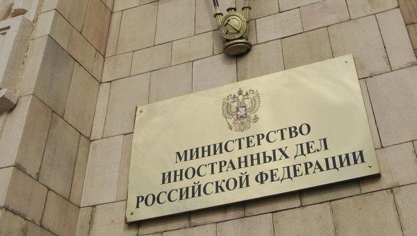 Москва ще участва в срещата Русия – ЕС – Украйна
