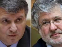 Русия иска затвор за Коломойски и Аваков