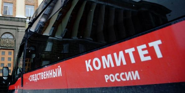 Русия образува дело срещу Аваков и Коломойски