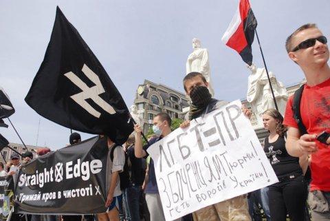Църквата призовава властите да забранят гейпарада в Киев