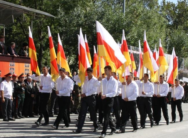 Южна Осетия призна независимостта на ДНР
