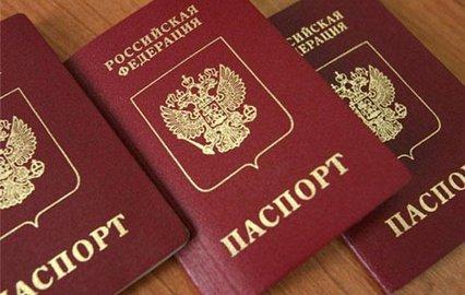 Внесени са изменения в закона за гражданство на РФ