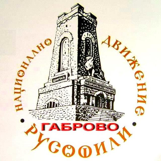 """Национален фестивал """"Пусть всегда будет солнце"""" в Габрово"""