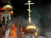 """""""Десен сектор"""" разруши православен храм в Херсон"""