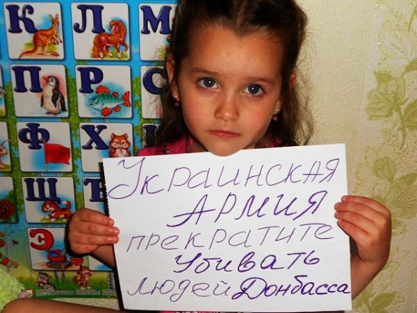 Внимание!!! Спасете Донбас!