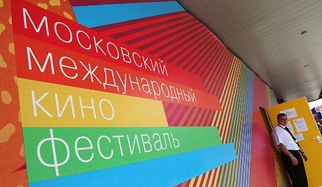 Путин приветства участниците в Московския кинофестивал