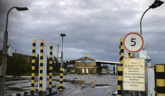 Украйна прие решение за инженернo оборудване на границата с Русия