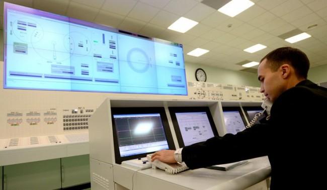 """Ядрената реакция в """"реактора на бъдещето"""" ще започне в четвъртък"""