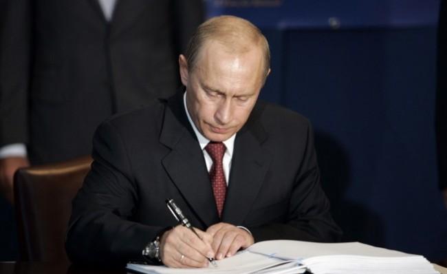 Президентът на Русия Владимир Путин е изпратил писмо до председателя на Съвета на федерацията Валентина Матвиенко