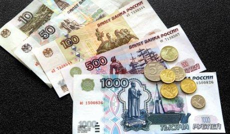 В близко време Русия и Китай ще се откажат от долара