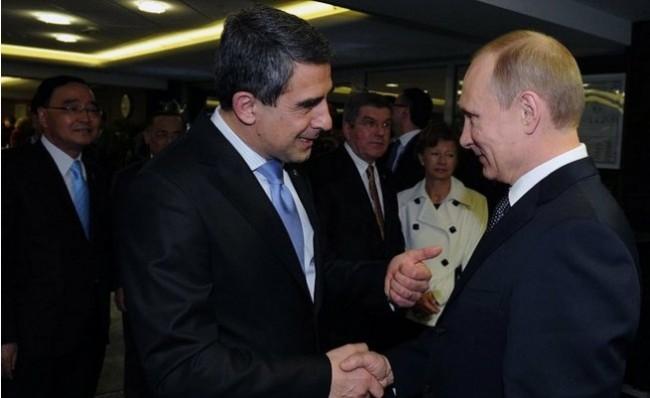 """""""Ние сме длъжни да помогнем на Русия…"""""""