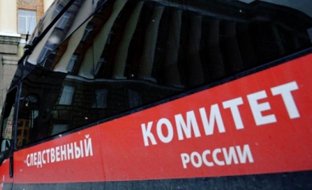Русия обявява Игор Коломойски и Арсен Аваков за международно издирване