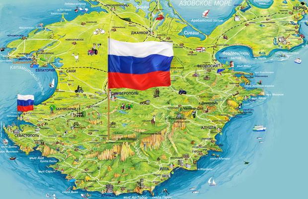 ЕС забранява вноса на стоки от Крим