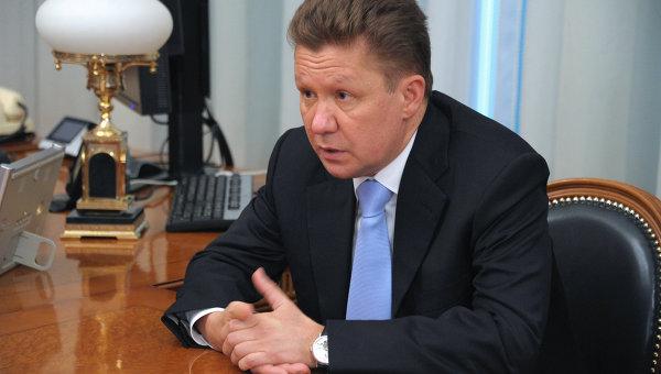 """""""Газпром"""" може да подаде нов иск към """"Нафтогаз"""" в Стокхолмския арбитражен съд"""