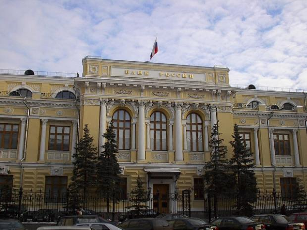Москва ще отпусне $58 млрд. на банките в страната