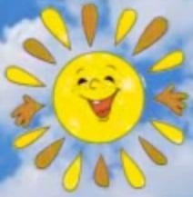 """З А Я В К А  З А   У Ч А С Т И Е в Националния фестивал на руската поезия, песен и танци """"Пусть всегда будет солнце""""- първи – областен етап – гр………"""