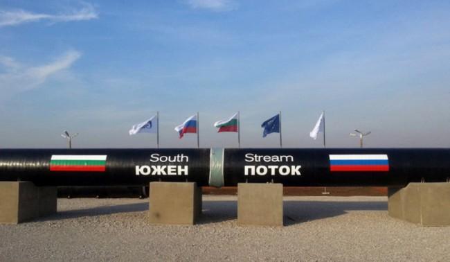 """""""Южен поток"""" ще достави първия газ през 2015-та"""
