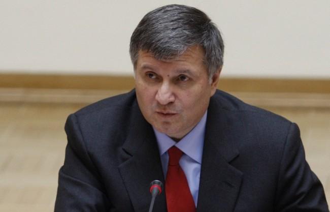 Съдът в Москва арестува задочно украинския вътрешен министър