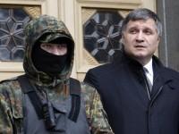 Украинското МВР съобщи за покушението на Аваков?