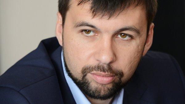 Денис Пушилин: Властите в Киев са просто едни марионетки
