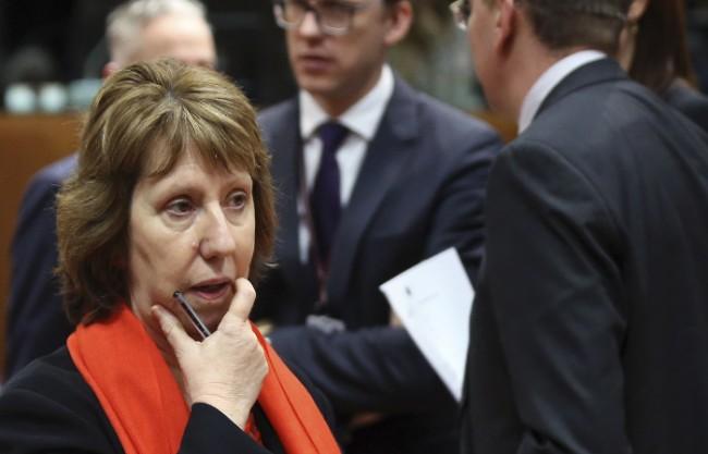 ЕС допълни списъка със санкциите с 11 имена