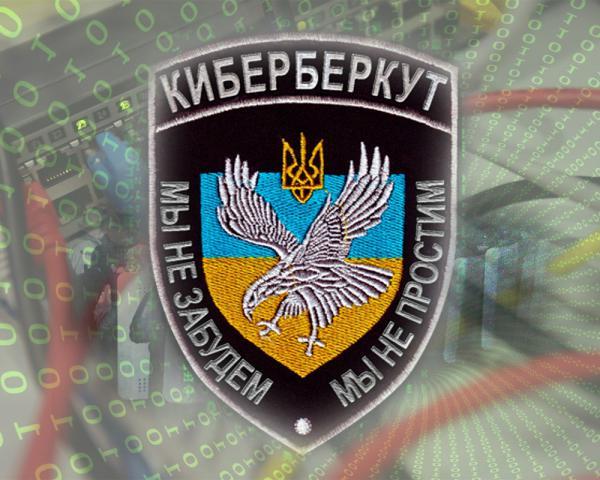 """Кибер Беркут"": Украински военни масово дезертират"