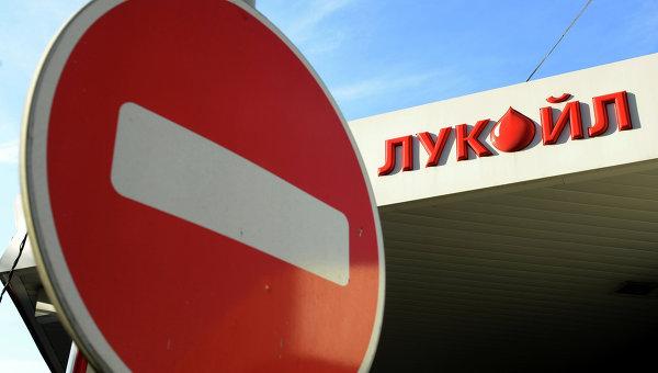 """""""Десен сектор"""" иска от """"Лукойл"""" безплатен бензин за украинската армия"""