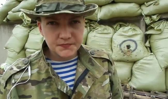 Вашингтон призова Москва да освободи задържаната украинска пилотка