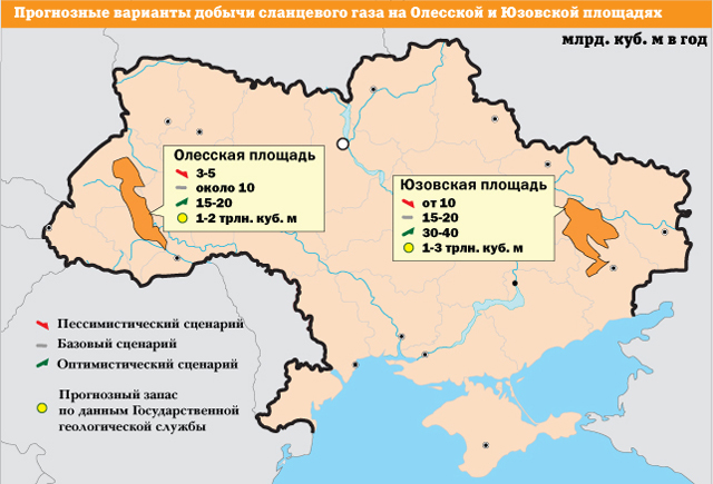 Шокиращи снимки от първите кладенци за шистов газ в Украйна