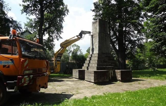 Руското МВнР: Събарянето на паметника на съветския войн в полския град Лиманова е кощунствен акт