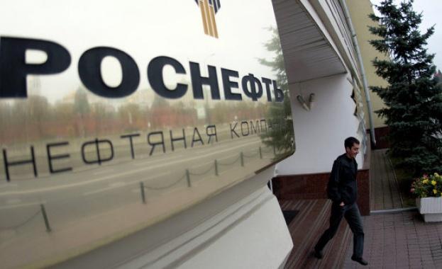 """""""Роснефт"""" купува активите на Weatherford International"""