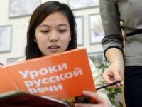 Руският парламент ще разгледа законопроект, забраняващ употребата на чуждици в публичните изказвания