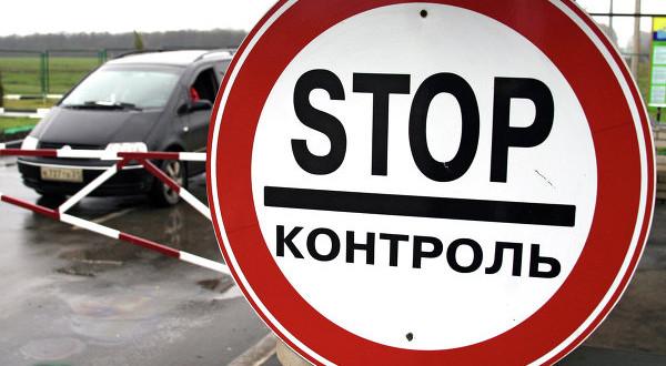 Забраниха на руски журналист да влезе в Украйна