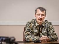 Стрелков: украинската армия започна отстъпление