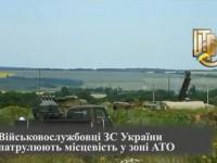 """Украинското министерство на отбраната показва ЗРК """"Бук"""" ден преди катастрофата на малайзийския Боинг"""