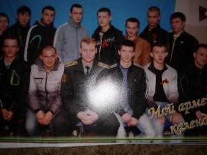 Украински войник - комисия