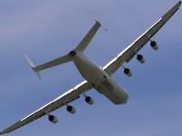 Украински самолет наруши въздушното пространство на Русия