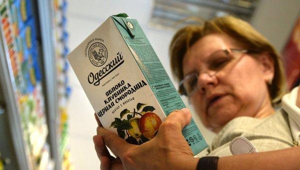 Русия забрани вноса на сокове от Украйна