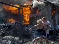 Украинското Министерство на отбраната: Прекратяване на огъня от страна на военните няма да има
