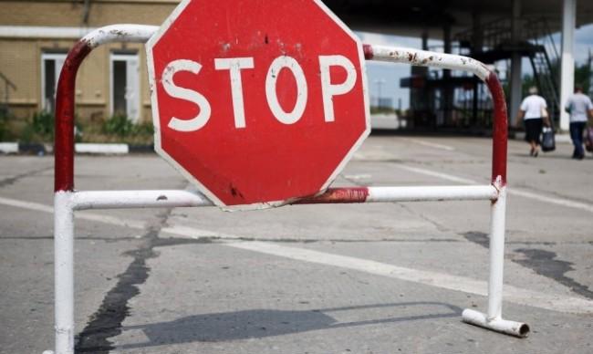 Няма регистрирани нарушения от руска страна на границата с Украйна