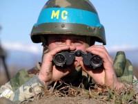 Киев се опитва да изгони руските миротворци от Приднестровието