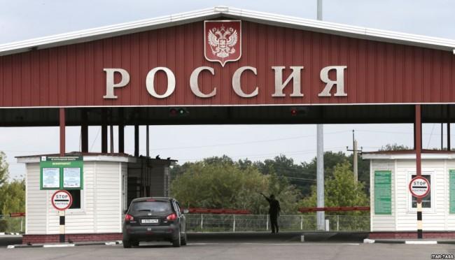 Два руски ККП са затворени